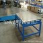 专业生产 铸铁平板 三维柔性焊接平台t型槽 检验平台划线工作平台