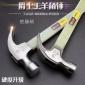 爵士王绝缘柄羊角锤 锤子安全锤铁锤拔钉锤安全锤橡胶锤装修工具