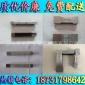 供应轴承钢材质键槽塞规/12-30mmH9/JS9精度/键槽规价格/键宽塞规