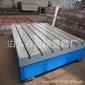 现货供应高精度铸铁T型槽 划线平台 钳工机械设备装配焊接工作台